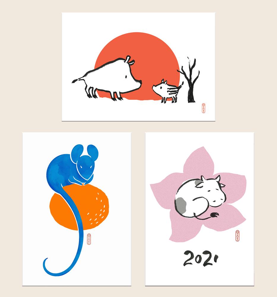 Minimalistische Neujahrspostkarten